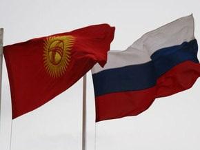 Reuters: Москва ведет переговоры с Бишкеком об открытии военной базы РФ в Кыргызстане