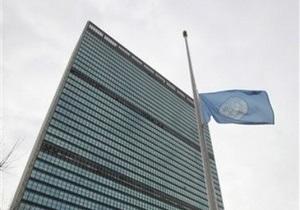 ООН осудила публичную казнь двух девушек в Сомали