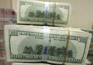 Эксперты прокомментировали ноябрьское падение резервов НБУ до $32,4 млрд