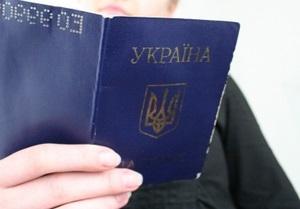 МВД объяснило, чем вызвана нехватка бланков паспортов гражданина Украины