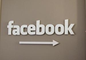 В Таджикистане возобновили доступ к Facebook