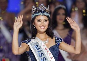 Фотогалерея: Красавица из Поднебесной. На Мисс мира победила китаянка