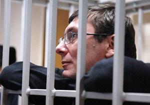 Представители ПАСЕ встретились с Луценко в Лукьяновском СИЗО
