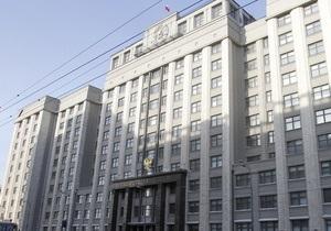 В России принят новый закон о партиях