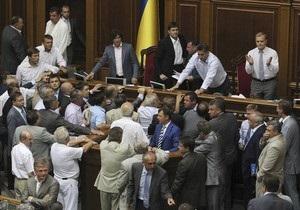 Рада направила в КС законопроект регионалов об ограничении депутатской неприкосновенности