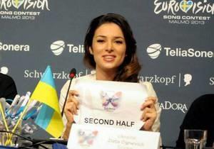 Стало известно, под каким номером Злата Огневич выступит в финале Евровидения