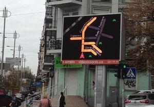 На улицах Киева появились экраны с данными о пробках
