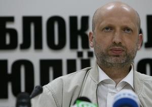 БЮТ призвал Раду решить судьбу Кабмина накануне инаугурации Януковича