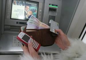 Сделать депозит - гарантия вкладов - Банки увеличат отчисления в фонд гарантии вкладов