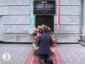 В Харькове открыли мемориальную доску польским офицерам