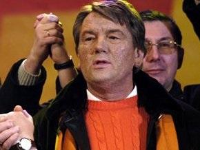 Ющенко примет участие в праздновании Дня Свободы