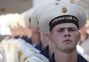 ЧФ РФ - парад в Севастополе - В честь 230-летия ЧФ РФ в Севастополе пройдет морской парад
