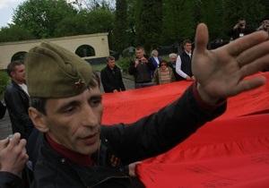 Ивано-Франковский облсовет накажет нарушителей решения о запрете красных флагов
