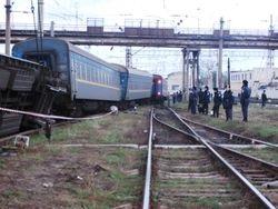 В Запорожье сошли с рельсов четыре вагона поезда Киев - Севастополь