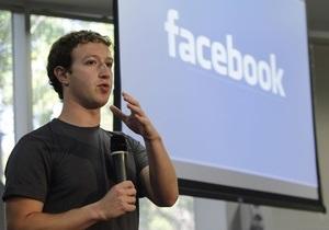 Facebook должна удерживать аудиторию с помощью разработки новых приложений и сервисов - эксперт