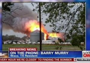 Взрыву завода в Техасе предшествовал пожар