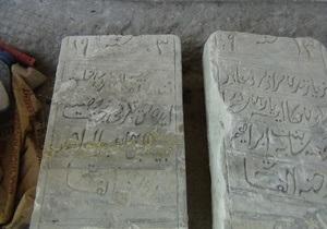 В Крыму обнаружен дом, построенный из мусульманских надгробий