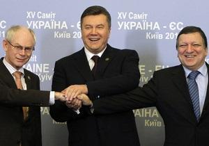ЕС отреагировал на торговый спор Украины и РФ, назвав неприемлемыми экономические угрозы Москвы