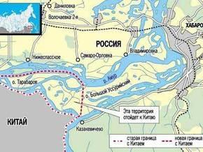 Россия и Китай завершили демаркацию границы