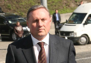 Историческое голосование: Ефремов заявил, что регионалы могут поддержать запуск Рады-3