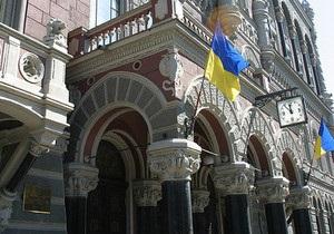НБУ выделил кредит неназванному банку на 685 млн гривен