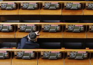 Рада - Партия регионов - лишение мандатов - Партия регионов предлагает лишать мандатов депутатов-прогульщиков - Ъ
