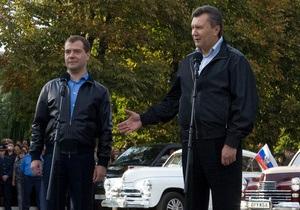 Янукович - Медведеву: Не будем говорить о плохом, а лучше сделаем