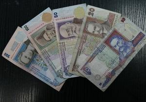 Правительство Украины привлекло почти четверть миллиарда гривен