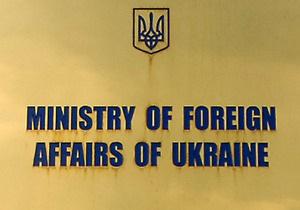 Суд Афин освободил украинских моряков