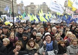 Карпачева вступилась за активиста Налогового Майдана