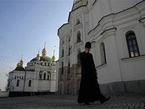 Рада не стала голосовать за передачу Киево-Печерского заповедника в госсобственность