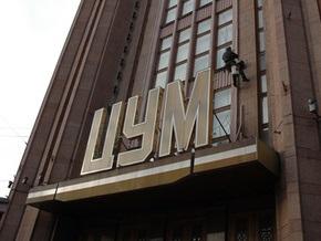 Киевская милиция искала взрывчатку в забытом кем-то чемодане возле ЦУМа