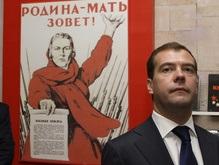 Медведев поручил МИДу установить дипломатические отношения с Абхазией и Южной Осетией