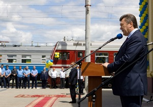 Янукович принял участие в запуске электрички Киев - Ворожба