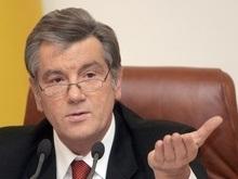 Ющенко поручил Тимошенко ускорить создание Герба