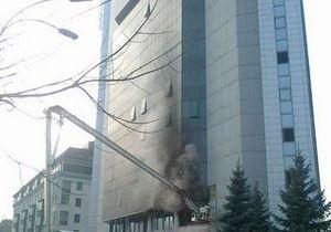 Причиной пожара в Киевской налоговой могло стать короткое замыкание
