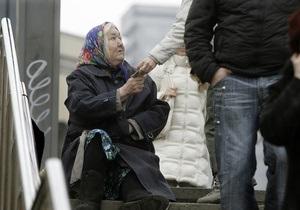 Украина оказалась на 150-м месте в мировом рейтинге благотворительности