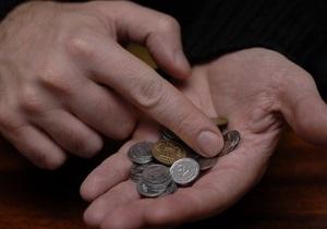 Ъ: Кабмин значительно ограничил соцвыплаты чернобыльцам и детям войны