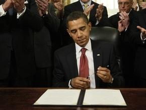 Обама подписал указ о закрытии военной тюрьмы Гуантанамо