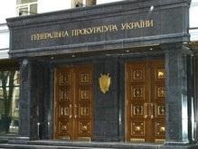 Журналиста Украинской правды выпустили из генпрокуратуры