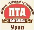 НПП «Родник» примет участие в выставке «Передовые технологии автоматизации – Урал 2009»