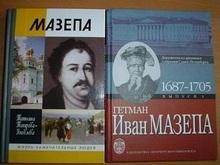 Тимошенко установит в Швеции памятник Мазепе