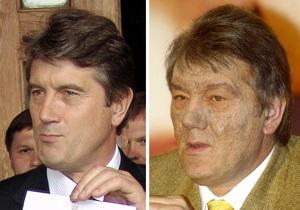 Генпрокуратура: Следователя в деле об отравлении Ющенко не меняли
