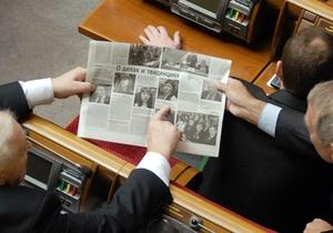 Регионал предложил ввести уголовную ответственность за клевету