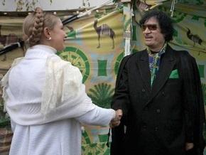 Тимошенко подарила Каддафи саблю