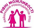 Первый Национальный конкурс «Равные возможности: Лучший работодатель 2010»