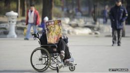 В Китае детей обязали навещать престарелых родителей