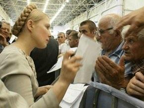 Тимошенко откроет депозит в Родовид Банке