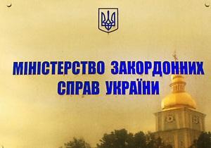 МИД: Принадлежность острова Тузла Украине никогда не ставилась под сомнение