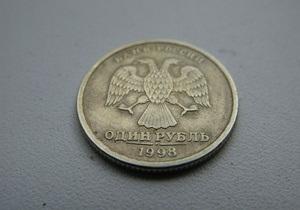 Рубль упал к доллару до минимума за 2010 год